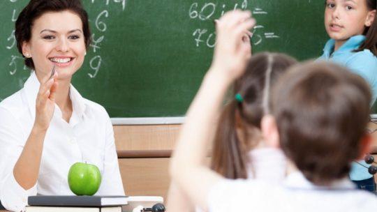 Высказывания о школе и учителях