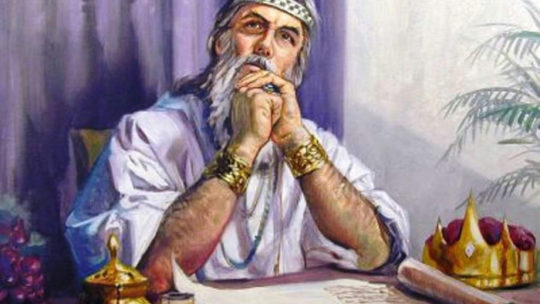 Мудрые притчи царя Соломона